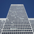 Stock Photo: Symmetrical white office building