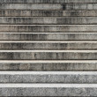 Stone steps — Stock Photo