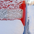 Stock Photo: Car bumper covered by snow