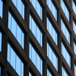 Windows of an office building - Stock Photo
