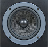 Loud speaker — Stock Photo