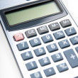 Silver calculator — Stock Photo #22236139