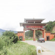 City gate in Bhutan — Stock Photo #38399725