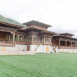 Stock Photo: Stadium in Bhutan