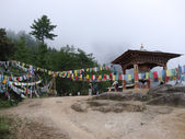 Chants hanging on the way in Bhutan. — 图库照片