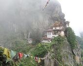 Temple in Bhutan — Stock Photo