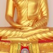 Buddha — Stock Photo #39535675