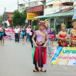 Постер, плакат: MAHASARAKHAM THAILANDS JUNE 26 : Parades of organizing sports tournaments on june 26 in Mahasarakham Thailand