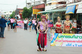MAHASARAKHAM,THAILANDS - JUNE 26 : Parades of organizing sports tournaments on june 26, in Mahasarakham,Thailand — Stock Photo