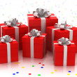 Gift Boxes — Stock Photo #21682389