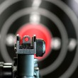 Aim to the target — Stock Photo