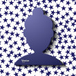 Silhouette of a female head — Imagen vectorial