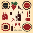 Wine set — Stock Vector #30589021