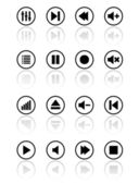 Set of features of the player — Stock Vector
