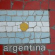 Flag of Argentine — Stock Photo