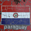 Royalty-Free Stock Photo: Flag of Paraguay
