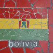 Flag of Bolivia — Stock Photo