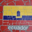 Flag of Ecuador - Stock Photo