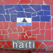 Royalty-Free Stock Photo: Flag of Haiti