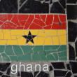 Flag of Ghana — Stock Photo #24578067