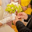 The groom wears the ring bride — Stock Photo