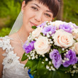 Stock Photo: Portrait of beautiful smiling bride
