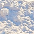 Stock Photo: Large snowdrift background