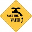 Stock Photo: Save the water yellow sign