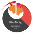Chinese new year; year of horse; happy new year — Stock Photo #34728487