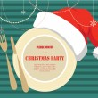 Stock Vector: Christmas party invitation