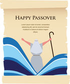 Passover invitation on acient card — Stock Vector