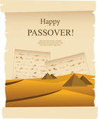 Egypt dessert on acient card. passover card — Stock Vector