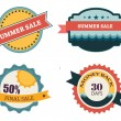 Set of four retro labels for summer sale — Stock Vector