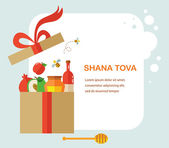 Greeting card for Rosh Hashana, jewish holiday.  Happy New Year in Hebrew — Stock Vector
