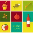 Set of icons for Jewish holiday Rosh Hashana. Happy New Year in Hebrew — Vector de stock  #50559989