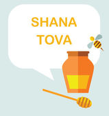 Card for Jewish new year holiday Rosh Hashanah.  Happy New Year in Hebrew — Stok Vektör