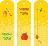 Set of honey labels, badges and design elements for Rosh Hashana.  Happy New Year in Hebrew — Stock Vector