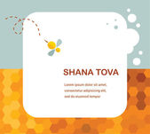 Happy New Year in Hebrew. Rosh Hashana greeting card with leaking honey — Stock Vector