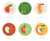 Set of labels and cards for Jewish holiday Rosh Hashana.  Happy New Year in Hebrew — Stock Vector