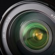 SLR zoom lens close-up - Stock Photo