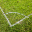 Stock Photo: Football Pitch Corner Markings