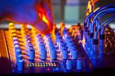 Mezcla en caliente — Foto de Stock