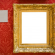 Gold picture frame and label with clipping path - Stock Photo