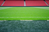 Pitch side — Stock Photo