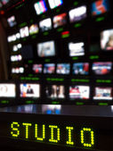 Television Studio Gallery — Stock Photo