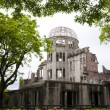 Atomic Bomb Dome, Hiroshima — Stock Photo