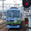 eizan electric railway train in kyoto — Stock Photo