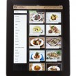 Jamie Oliver Recipe App on iPad — Stock Photo #22527599