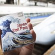 Japan Rail Pass in Okayama Station - Stock Photo