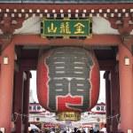 Thunder Gate, Asakusa, Tokyo — Stock Photo #22527705